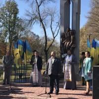Урочистості з нагоди Дня захисника вітчизни, 76-ї річниці створення УПА та Дня українського козацтва