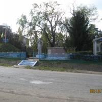 Меморіальний сквер села