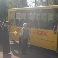 Освячення шкільного автобуса