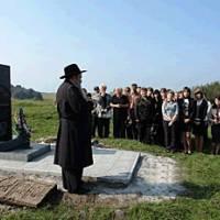 Пам'ятний знак 1914 євреям, які загинули у червні 1941 року від рук німецьких окупантів