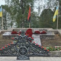 Парк пам'яті на честь 70-ліття УПА