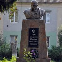 Пам'ятник Кобзарю