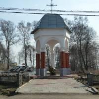 Ротонда Матері Божої започатковано Парк пам'яті
