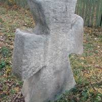 Середньовічний кам'яний хрест.
