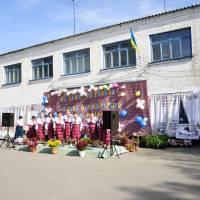 Музей Героїв Дніпра та Букринського плацдарму