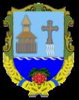 Герб - Балико-Щучинська сільська рада