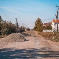 Початок будівництва дороги