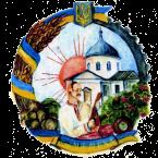 Герб - Шамраївська сільська рада