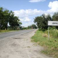 Дорожний знак смт Димер