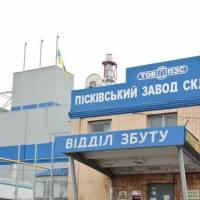 Пісківський завод скловиробів