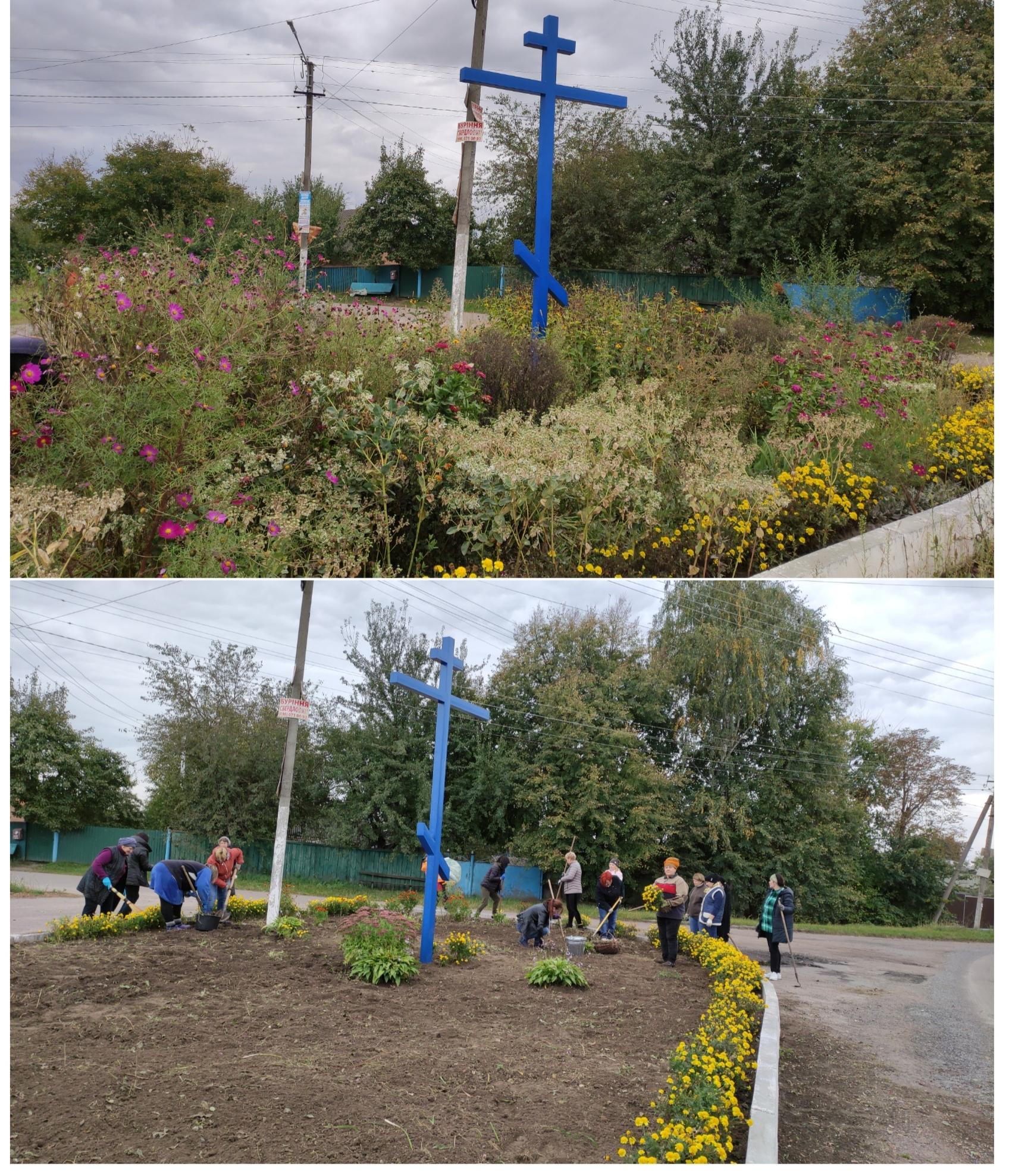 У нашій громаді стартував осінній двомісячник благоустрою