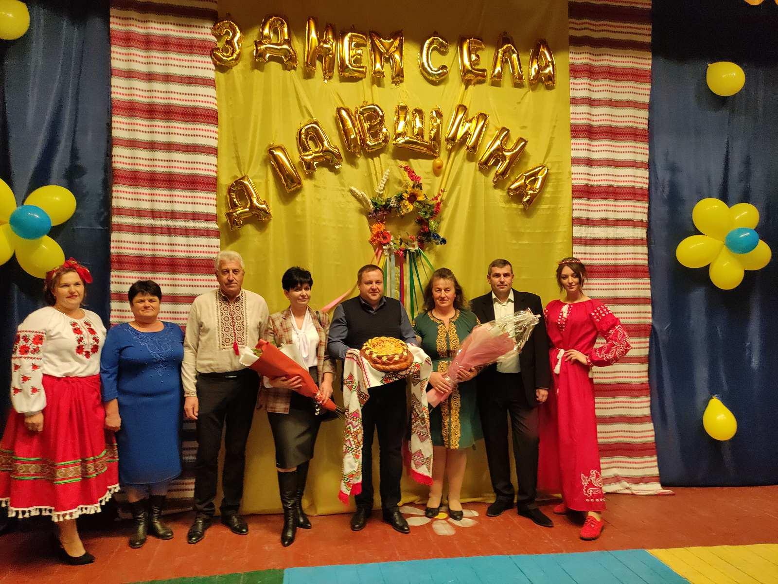 Святкування Дня села Дідівщина