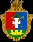 Герб - Триліська сільська рада