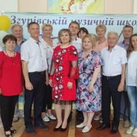 40-річчя Згурівської музичної школи