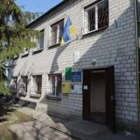 Халеп'янська сільська рада