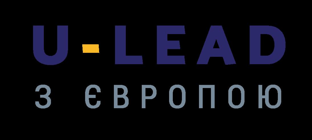 U-LEAD з Європою