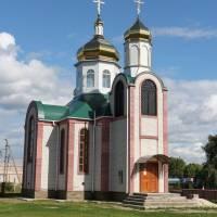 Церква Святого Апостола Ієвангеліста Іоанна Богослова