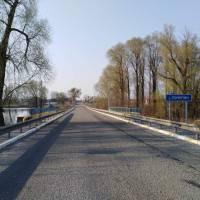 Міст через р. Почепин