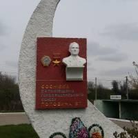 Стела Попович В.Т.