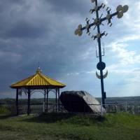 Ревина гора