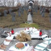 Меморіал пам'яті жертвам голодомору