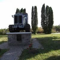Пам'ятник хліборобам