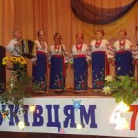 Хор Джерело на святкуванні Дня села