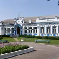 Германівська гімназія