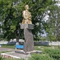 Пам'ятник Івану Виговському