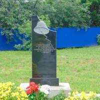 Стелла памяті загиблим в ліквідації аварії на ЧАЕС