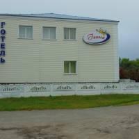 Готель Іннеса в селі Войтове
