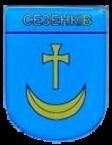 Герб - Сезенківська сільська рада