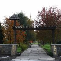 Вхід у парк Слави