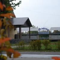 Вхід на сільський стадіон