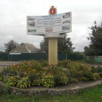 Клумба біля школи
