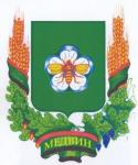 Герб - Медвинська