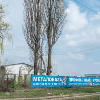 Металобаза