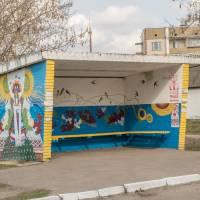 Зупинка (Центр)