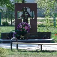Меморіал памяті жертв голодомору