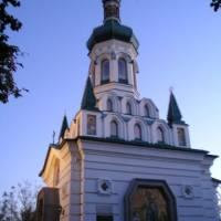Церква Максима Сповiдника