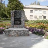 Пам'ятник  Семену  Климовському
