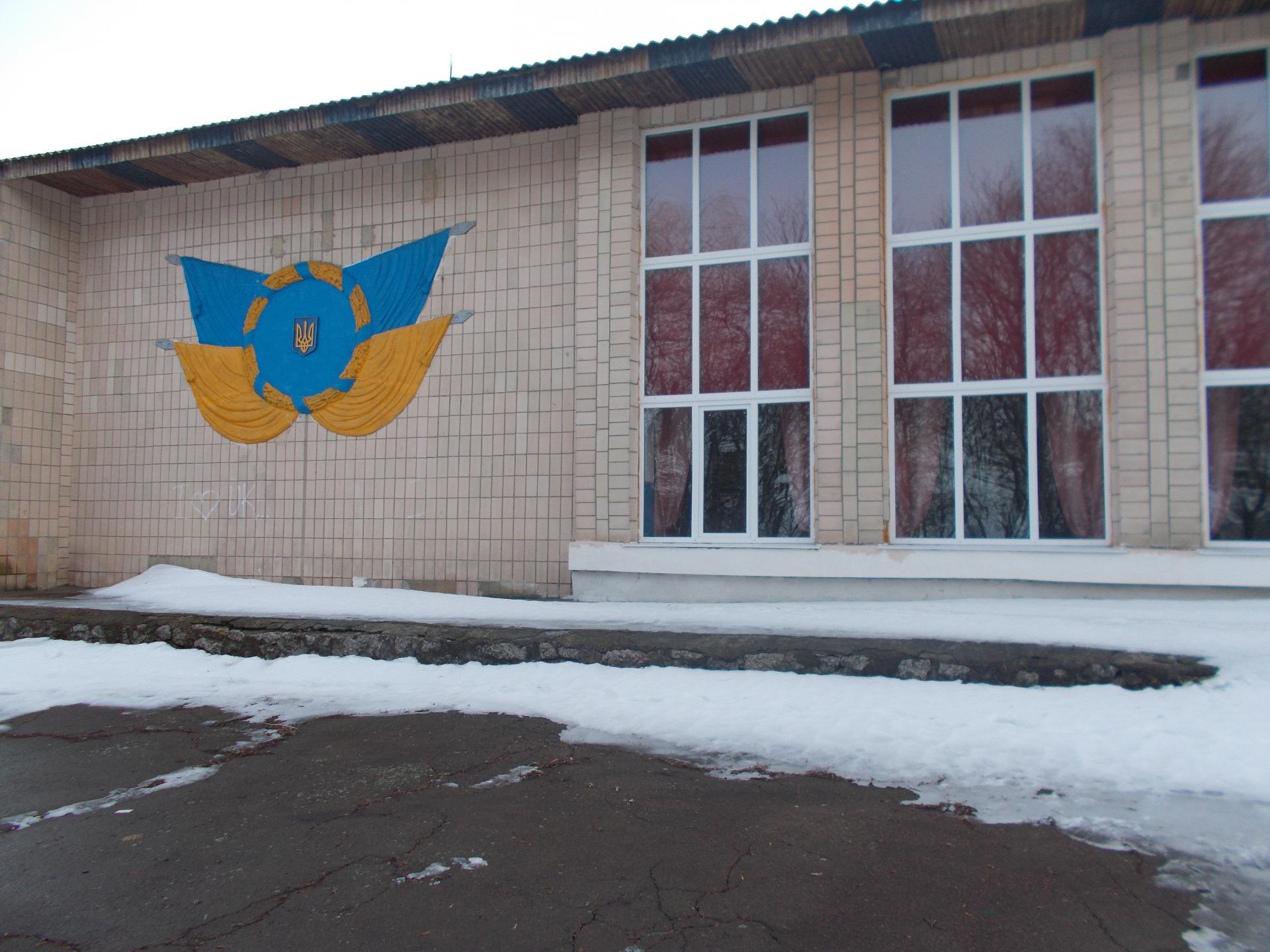 Ганнівський будинок культури-забезпечення культурного відпочинку населення.