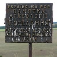 Туристичний маршрут вихідного дня по території Федорівської сільської ради