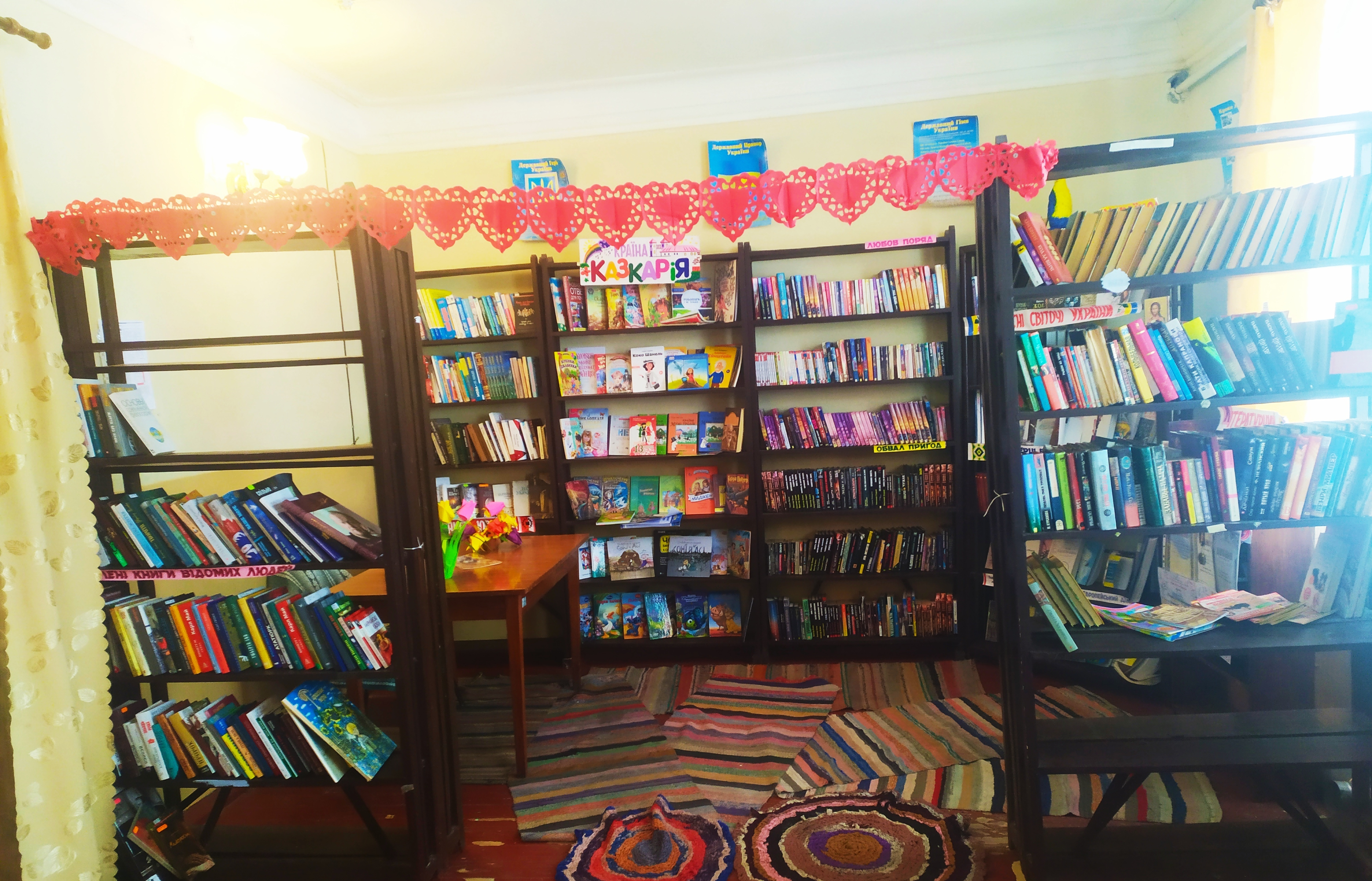 Бібліотека-філія села Михайлівка Попельнастівської сільської ради