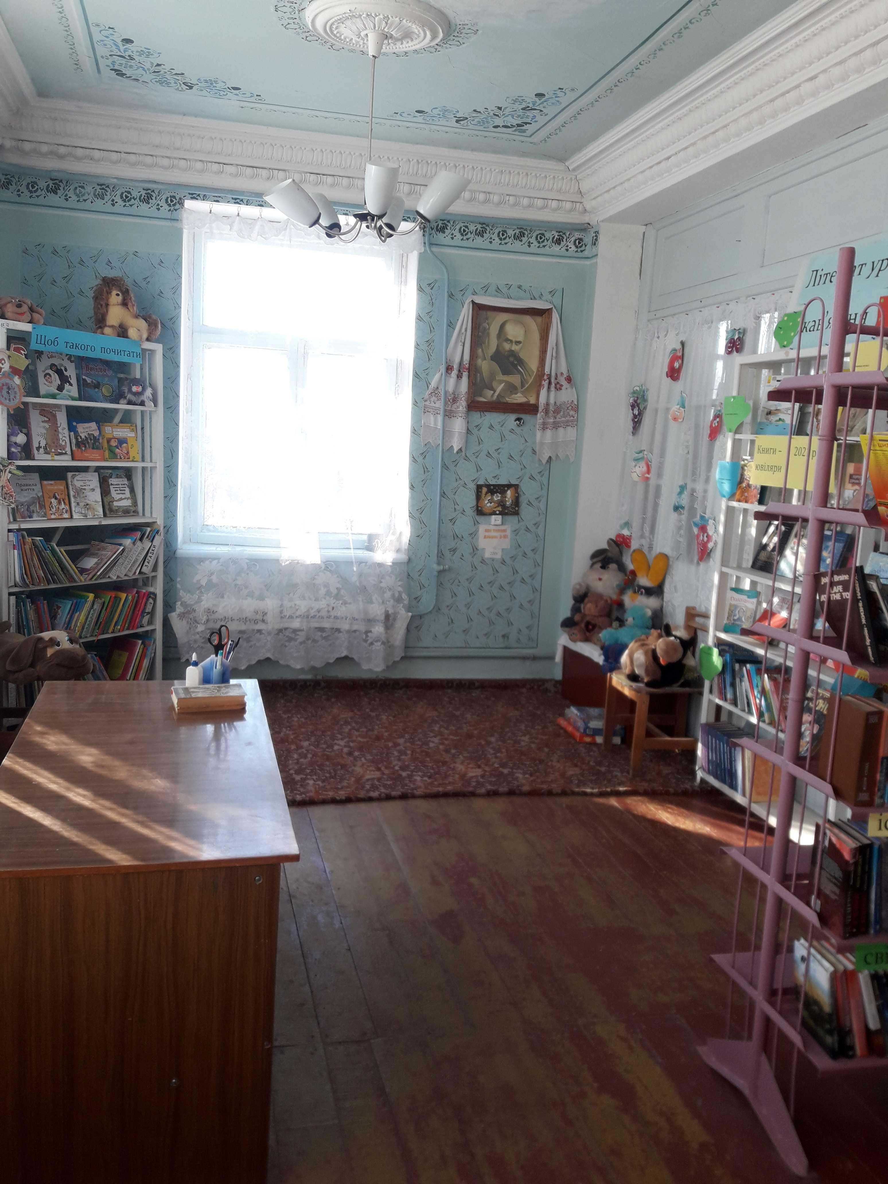 Бібліотека-філія села Дівоче Поле Попельнастівської сільської ради