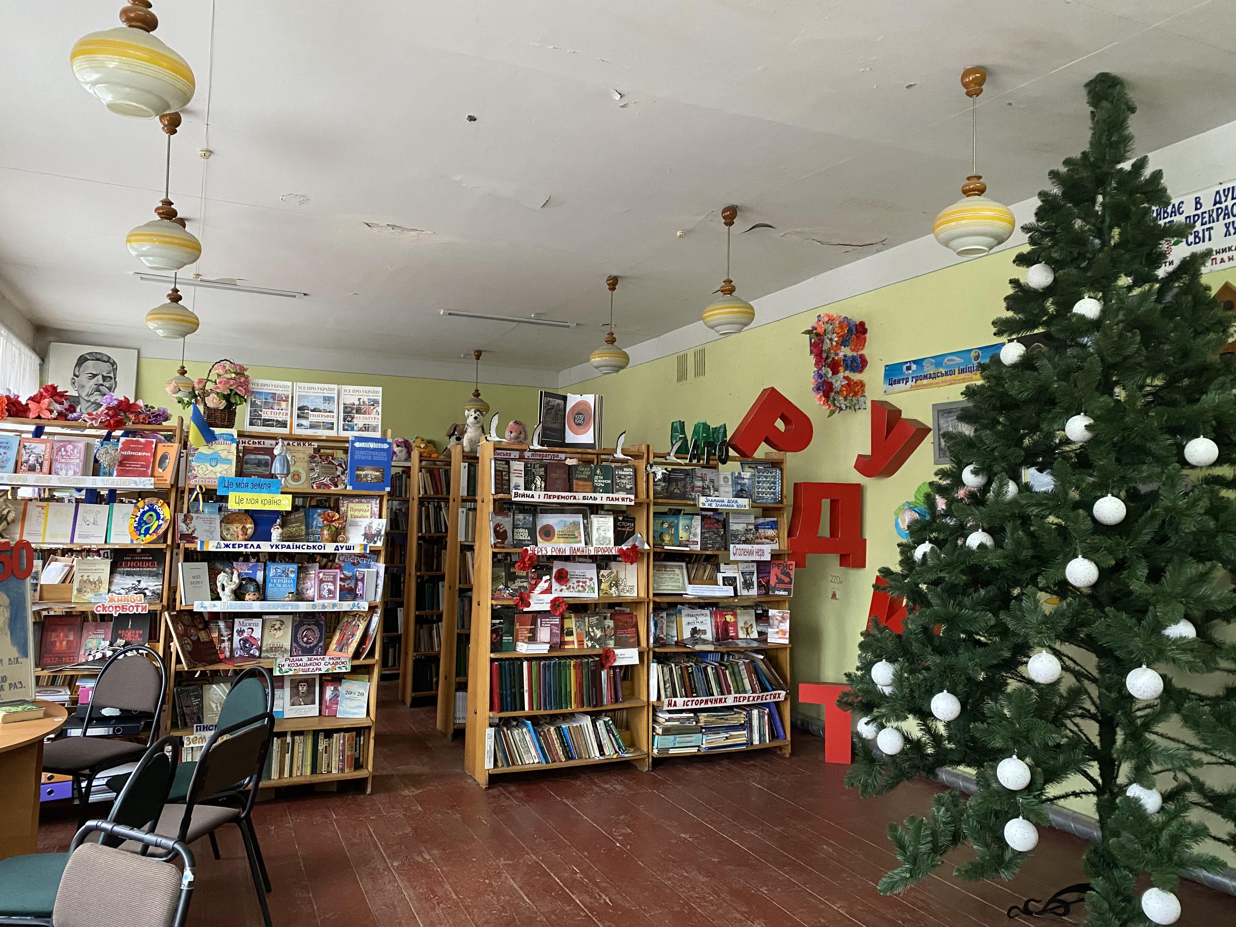 Центральна публічна бібліотека села Добронадіївка попельнастівської сільської ради