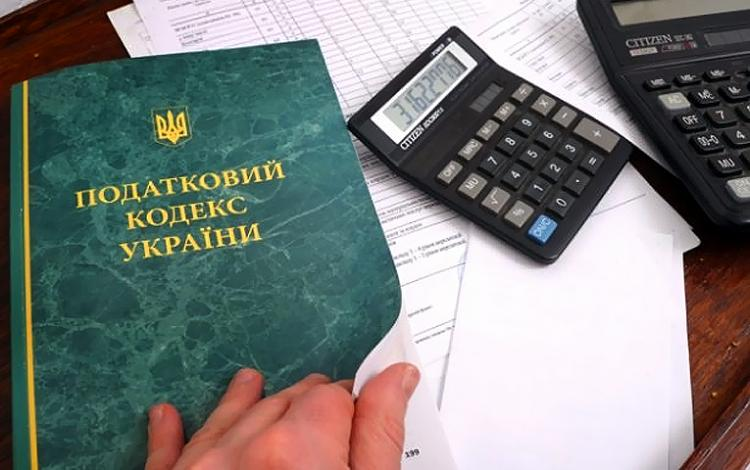 Уряд схвалив зміни до Податкового кодексу України в частині встановлення місячної звітності зі сплати єдиного внеску і податку на доходи фізичних осіб
