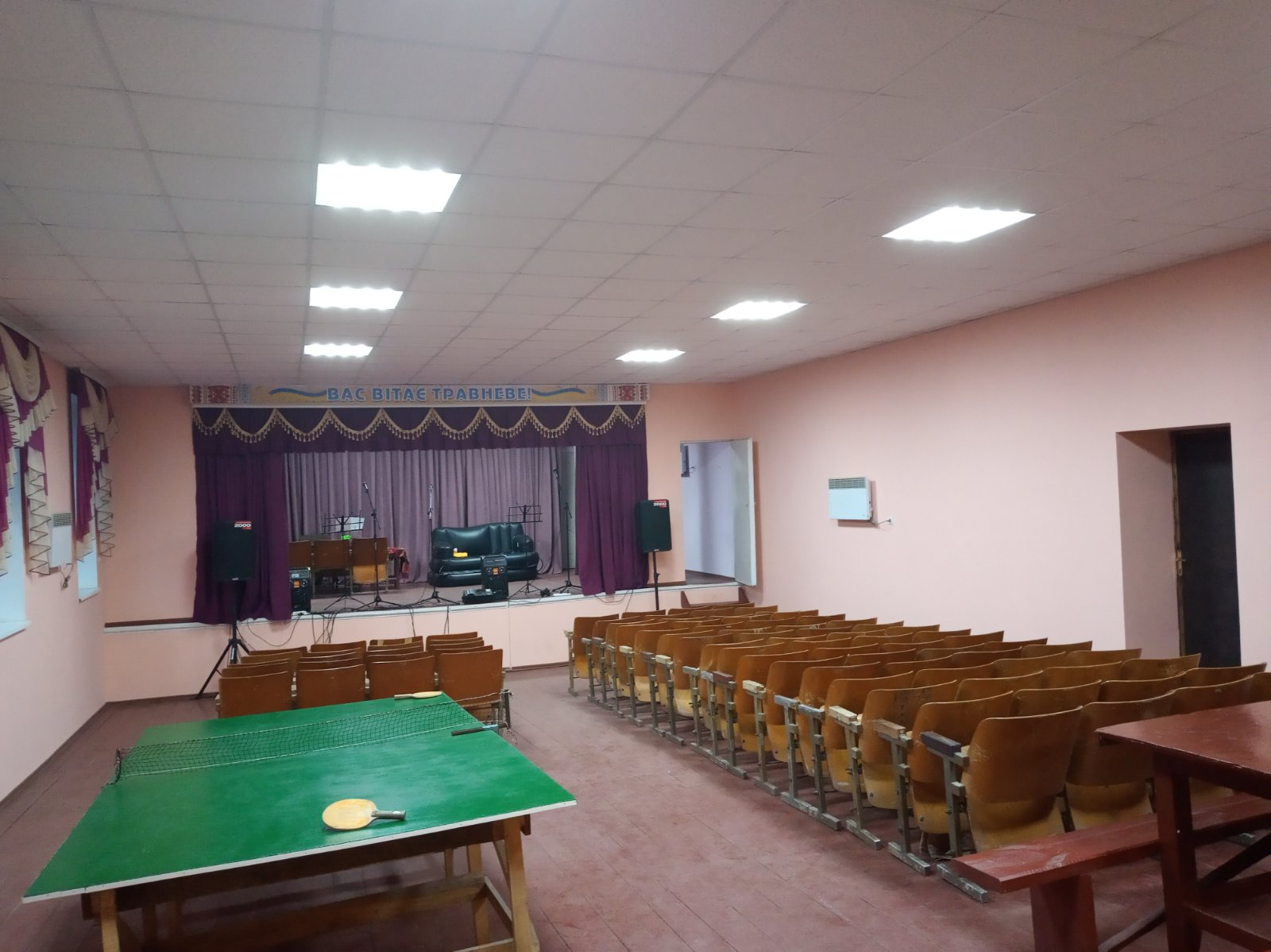 Будинок культури села Травневе Попельнастівської сільської ради