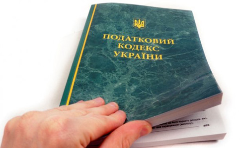 Ставка земельного податку за земельні ділянки