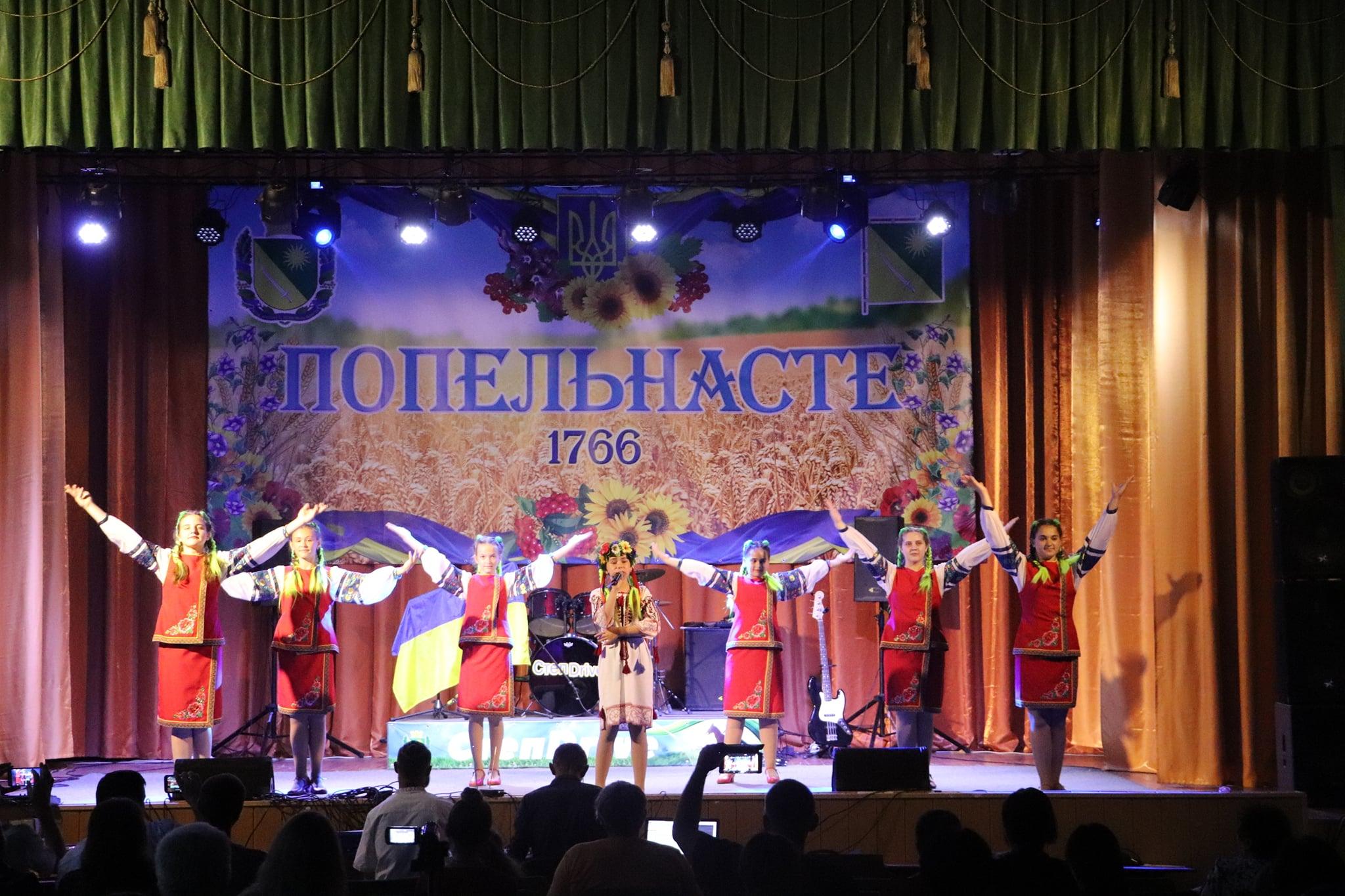 У Попельнастівському будинку культури святкування 25 річниці Конституції України завершилося великим і яскравим концертом